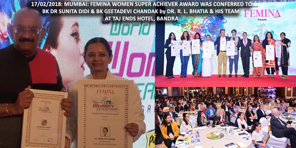 FEMINA AWARD