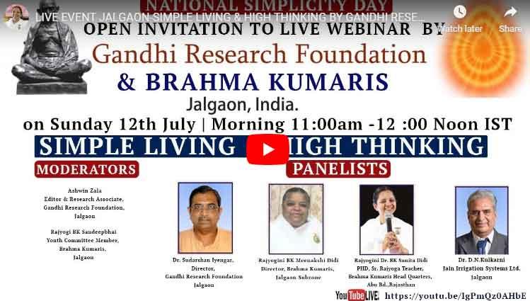 LIVE 12-07-2020,12.00pm : JALGAON-SIMPLE LIVING & HIGH THINKING BY GANDHI RESEARCH FOUNDATION & BK JALGAON